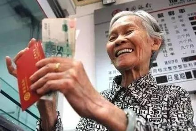 上?;Ъ丝谠て谑倜?3.37岁 百岁老人首次破2000人