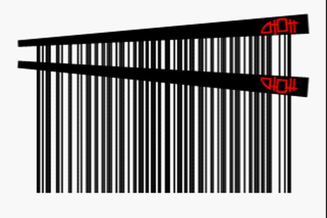 条码支付新规下月起实施 单日累计交易额应不超500元