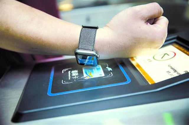 Apple Pay快捷交通卡上线 支持京沪用户乘坐公交地铁