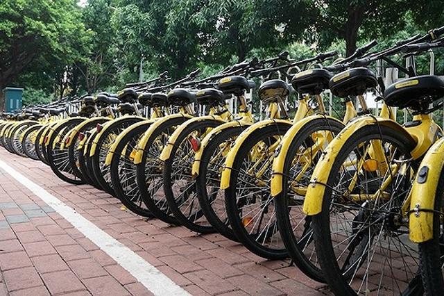 男孩骑共享单车被撞身亡 家属另案起诉ofo索赔761万