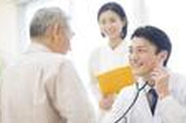 沪将争创2家以上国家医学中心 深化社区卫生服务改革