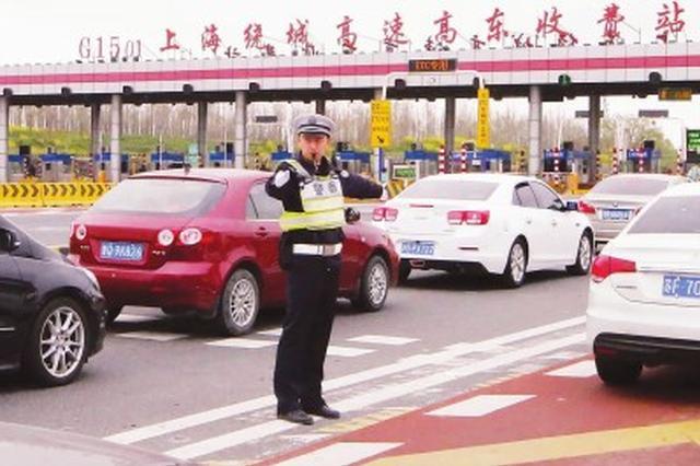 清明假期上海高速现拥堵 崇明规划双隧道双轨交格局