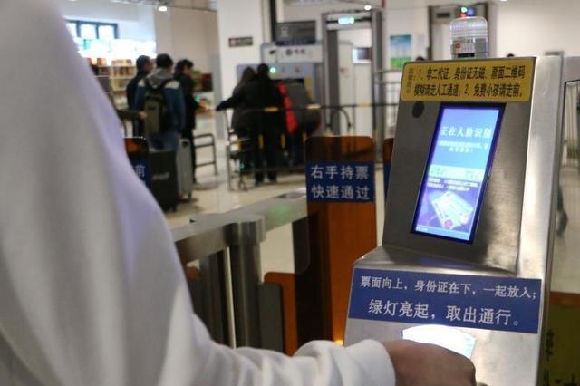 上海五一假期长途车票开售 预计发送人次达14万人