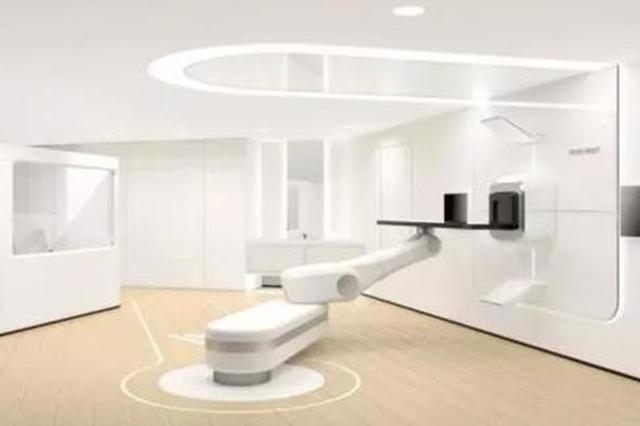 嘉定再添一处医疗机构 将运营首台国产化质子治疗装置