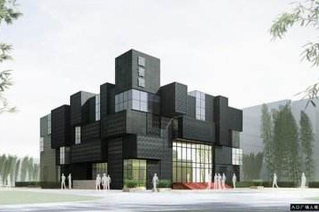 李政道研究所下半年张江开建 将重点建设三个实验平台