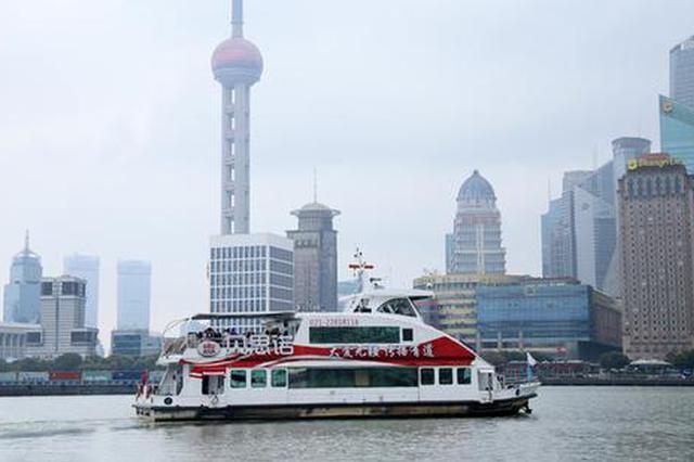 黄浦江岸线综合利用规划获批复 将新增加4处轮渡码头