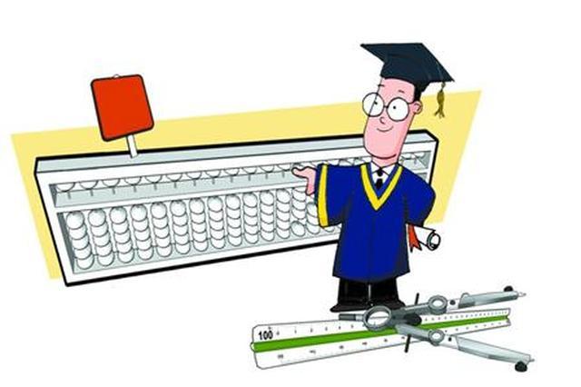 盘点沪上高校就业起薪数据 初次就业平均月薪5386元