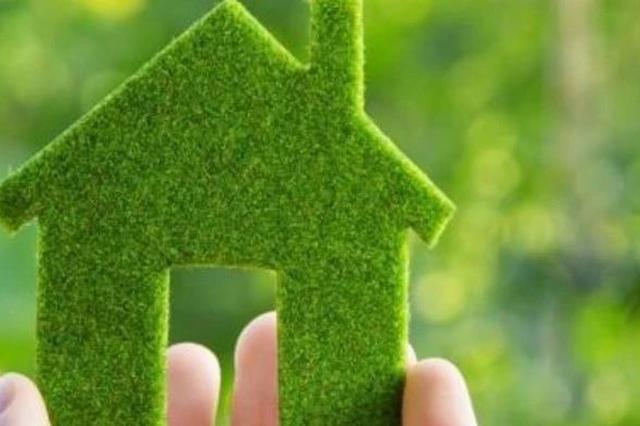 公积金提取变化 沪10月起可足不出户提取公积金付房租