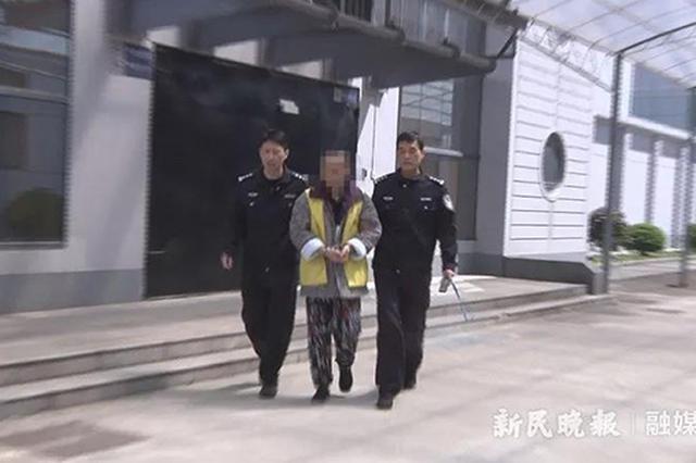 三个月婴儿和母亲青浦家中遇害 上海警方追踪28年擒凶
