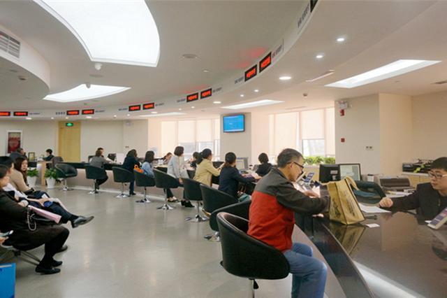 上海退休职工住院保障计划2018年缴费标准确定