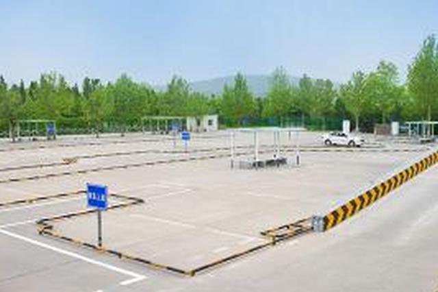 上海责令5家驾驶员培训机构整改 整改期间停止招生
