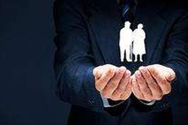 税延型养老险试点解读:月入2万者30年可少缴个税9万元