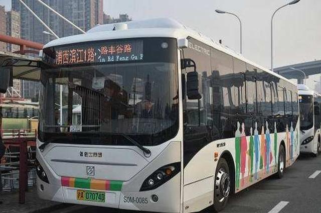 浦西滨江1路上座率持续上扬 营运车辆将增至15辆