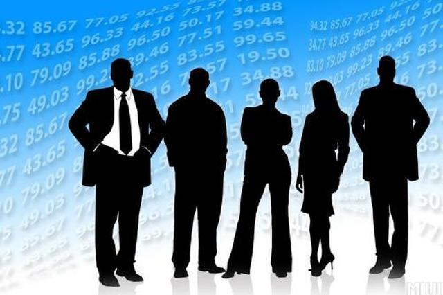 上海金融理财师现状:五成年入20万元 六成需技能提升