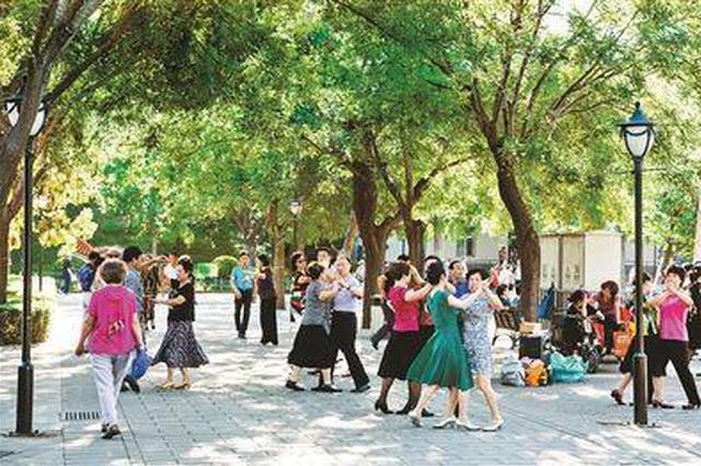 5月1日起上海195座公园延长开放时间 数量增加62座