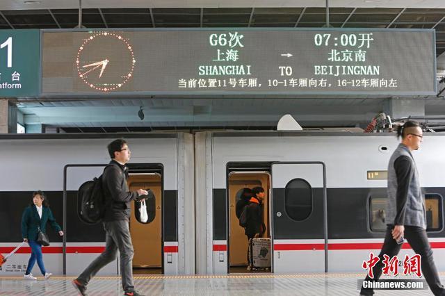 五一假期热门方向车票紧张 铁路上海站增开列车超60趟