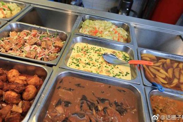 上海食药监局将严查网红餐厅 便利店将试点供应热餐