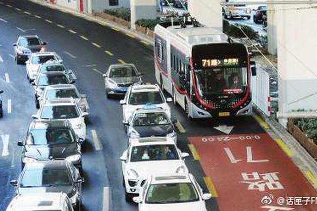 上海将在肇嘉浜路等路段再建几条中运量公交线