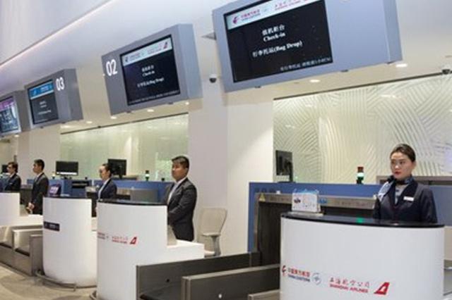 虹桥天地值机大厅实现虹桥T2国内航空公司全覆盖