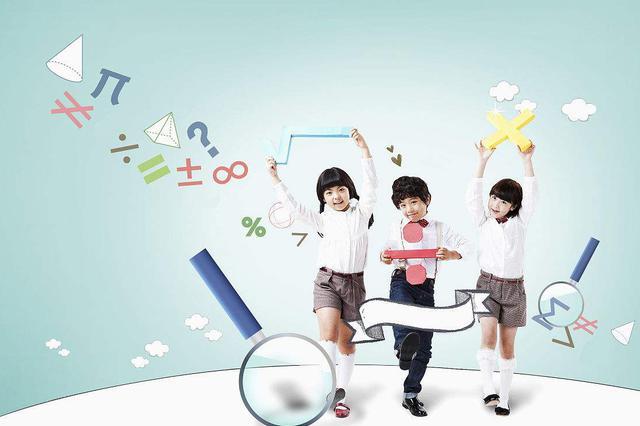 上海教育综合改革试点时间过半 率先改革形成上海经验