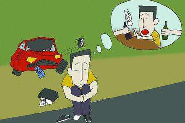 男子醉驾载女友遇事故挥棒打人 表弟为义气顶包作伪证
