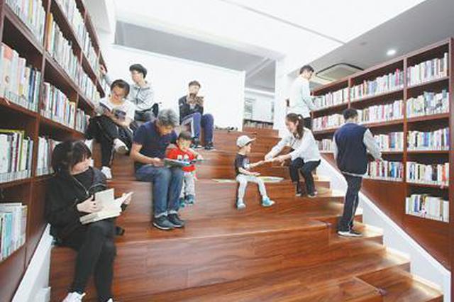浦东新增四个新型阅读空间 首批文化名家入驻