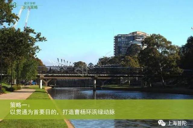 曹杨景观改造方案出炉 老居民区环境将有大变化
