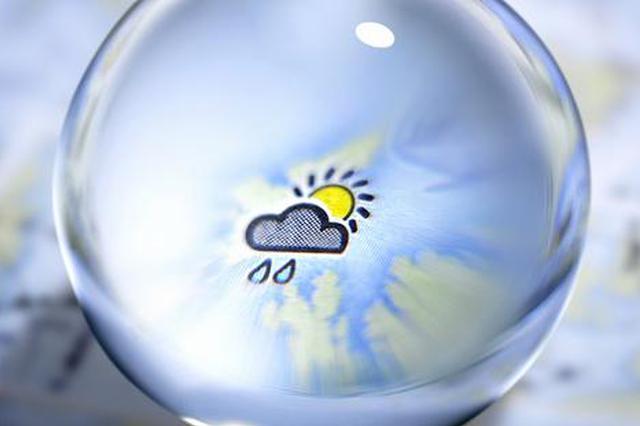 申城明起最高温重回20℃温度线 后期最高温超25℃