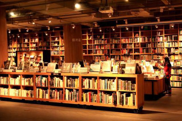 沪上实体书店产业升级 新开书店蕴含创新因子