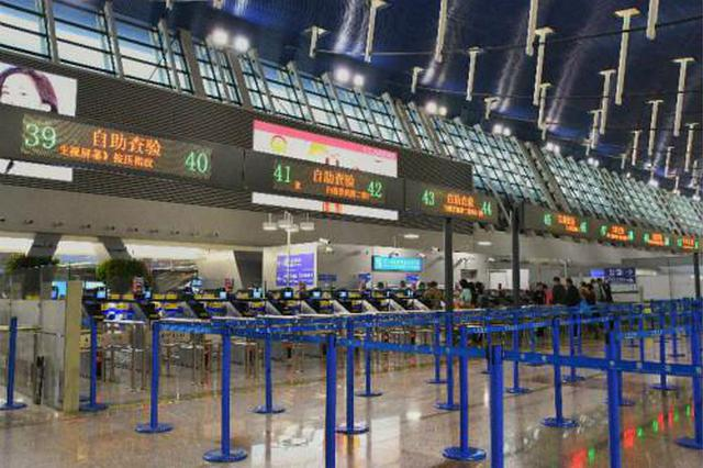 上海边检增17条自助通关通道 保障出入境旅客顺畅通关