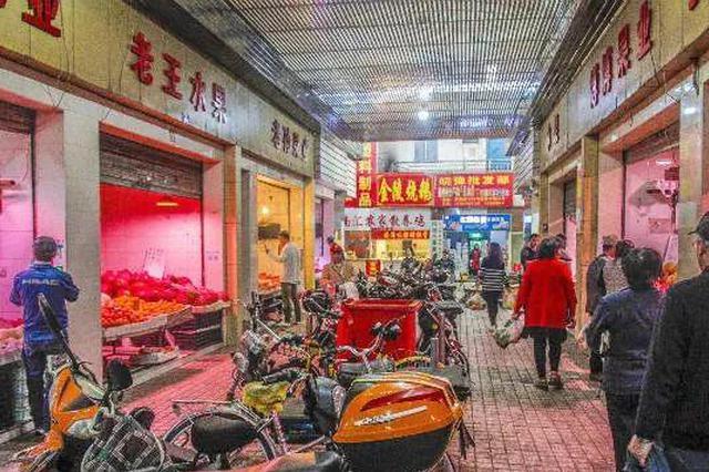 陇南市场5月起将整治关闭转型 曾辐射上海9个区