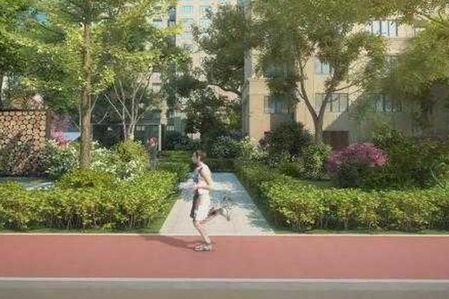 浦东曹路安置房项目开工 设环形跑步道、雨水花园