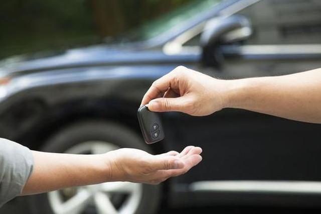 女子与车置宝签买断合同 平台未卖掉车子拒赔违约金