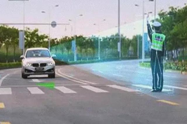 上海推進智能網聯汽車道路測試 寶馬中國獲頒測試牌照