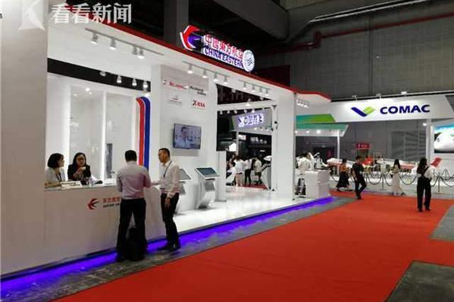 上海航空產業鏈3年計劃發布 2020年實現總產值500億元