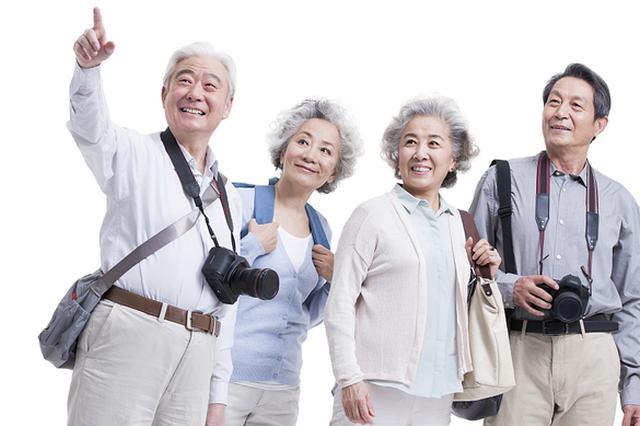 五月现旅游价格低谷 银发族旅游消费潜力进一步凸显