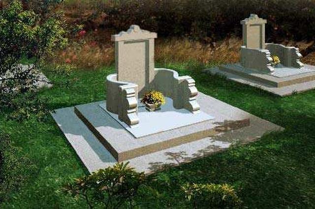村民在自留地里建墓立碑 被多次投訴后終將整改