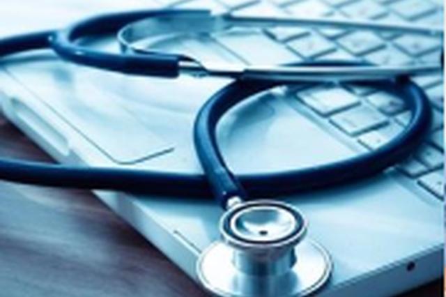 上海医疗卫生行业劳模创新工作室联盟将成立