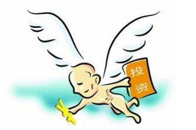 上海定向培养大学生天使投资人 上千人中挑36人