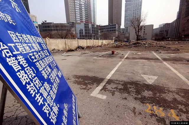 上海楼市拐点隐现:土地供应调整致行情分化