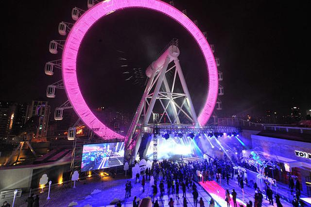 静安发布四大品牌三年行动计划 突出城区特色