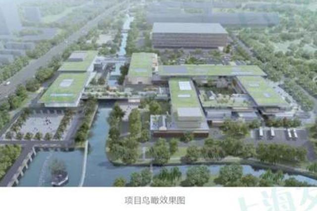 浦东开建两个文化项目 采用一体化设计2020年完工