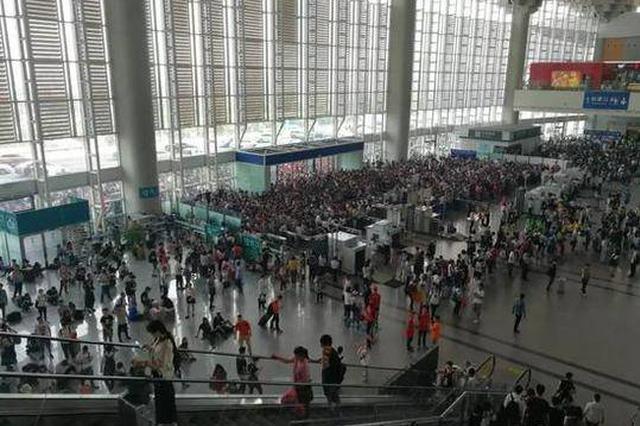 周日起上海铁路部分列车实行二次安检和实名制查验