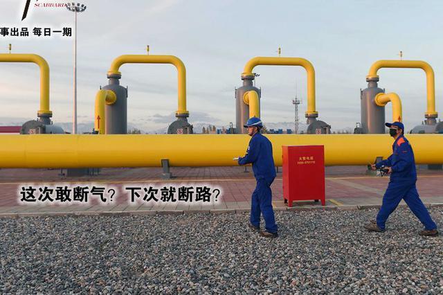 6月10日居民用气价格调整 幅度不超每0.35元/立方米
