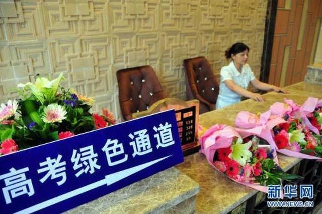 2019年高考房预订已进入高峰期 上海预订量全国第二