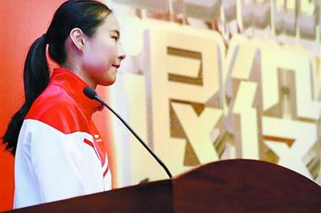 上海今年117名优秀运动员退役 王仪涵走下赛场再创业