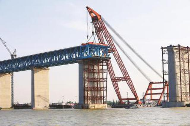 沪通长江大桥建设迎来新进展 预计明年10月完工
