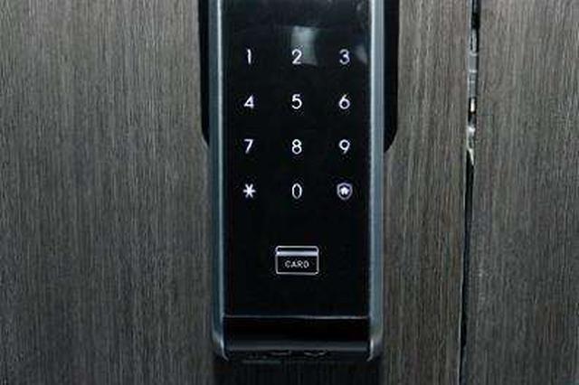 女子分手后忘换绑定手机号 门锁密码泄露遭前男友盗窃