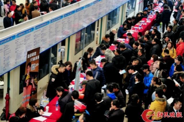 463.3万来沪人员登记就业 从事二产人数持续小幅下降