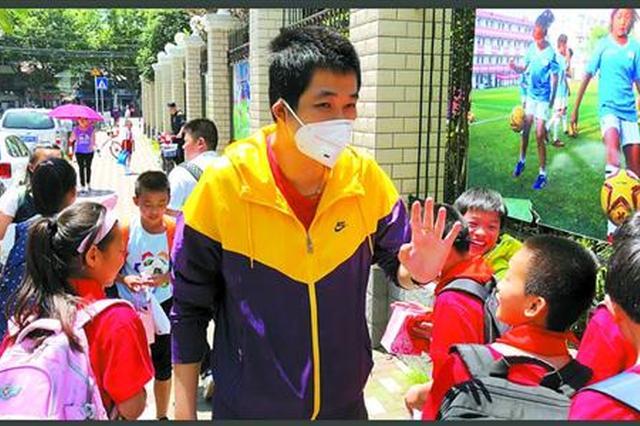 平凉路第四小学患病足球教练朱永强重回操场 病情好转